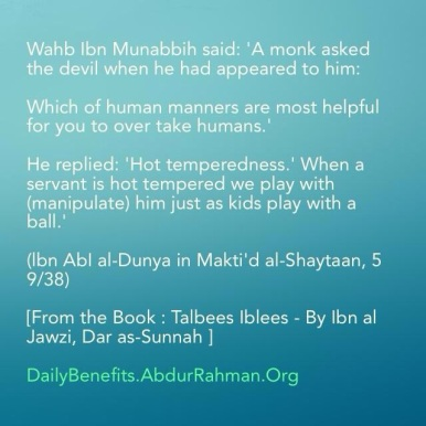 When a servant is hot tempered we play with him just as kids play with a ball ..