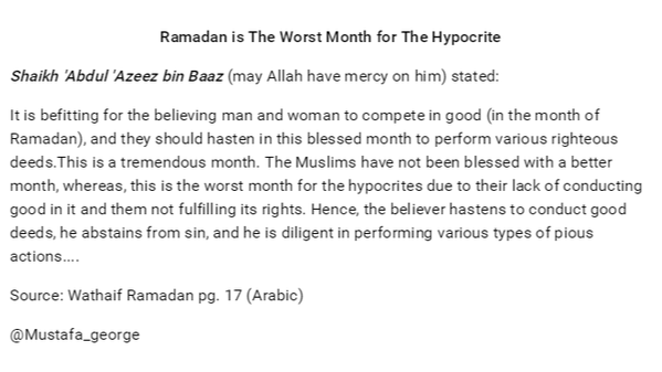 Ramadan is The Worst Month for The Hypocrite - Shaykh Ibn Baz