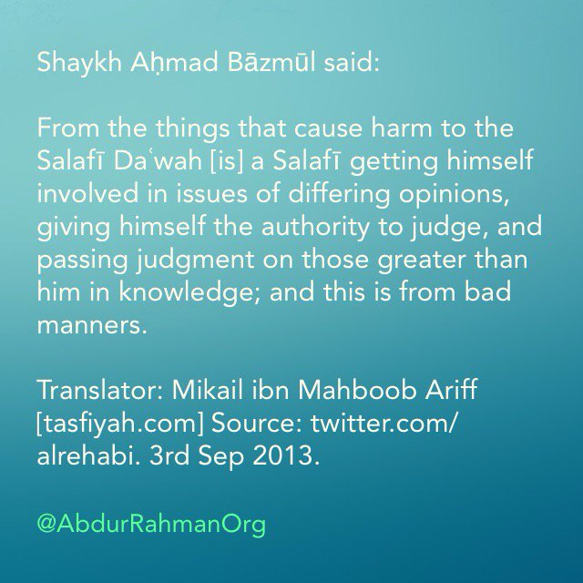 From the things that cause harm to the Salafī Daʿwah ..