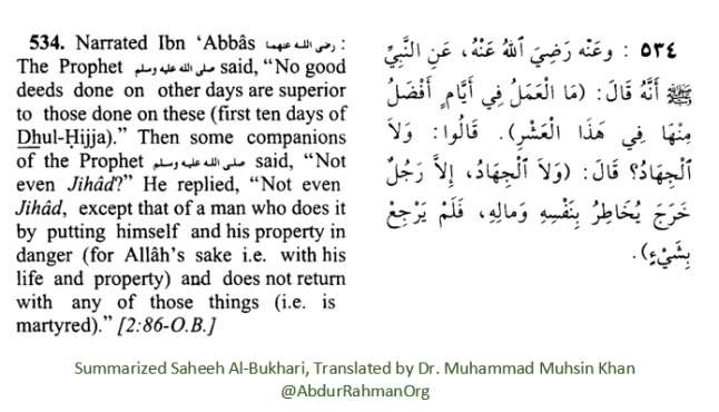 No good deeds done on other days are superior to those done on these (first ten days of Dhul-Hijja)