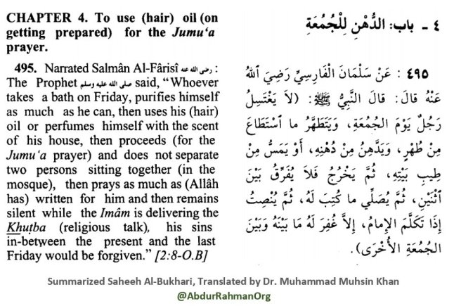 To use (hair) oil (on getting prepared) for the Jumu'a (Friday) prayer.jpg
